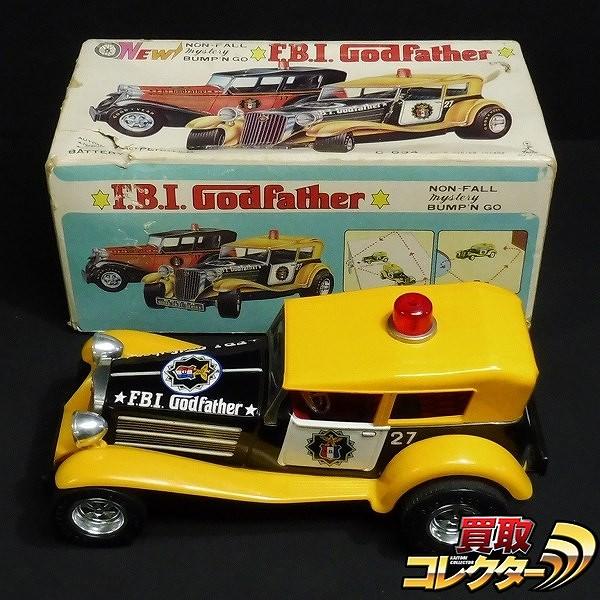TAIYO タイヨー C-634 F.B.I. Godfather BUMP'N GO