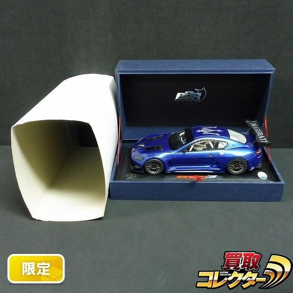 BBR 限定 1/18 マセラティ グランツーリスモ GT3 2012 Met. Blue