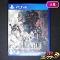 PS4 ソフト ファイナルファンタジー12 ゾディアック エイジ