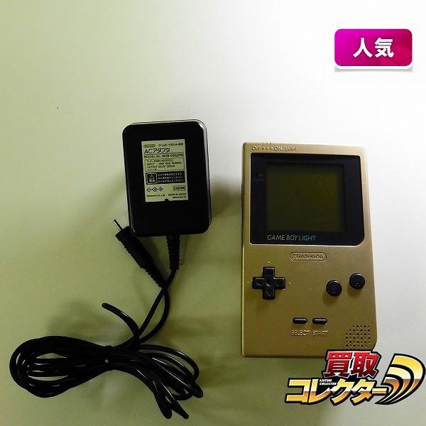 ゲームボーイライト ゴールド 本体 ACアダプタ / 任天堂