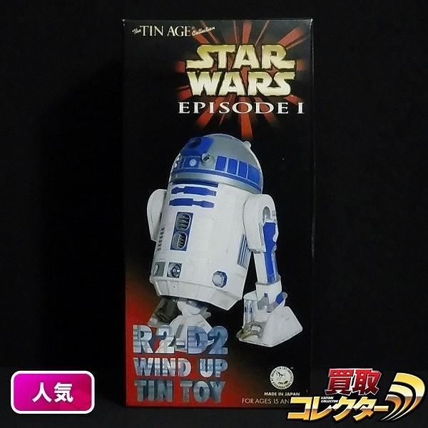 大阪ブリキ玩具 TIN AGE STARWARS R2-D2 WIND UP TOY