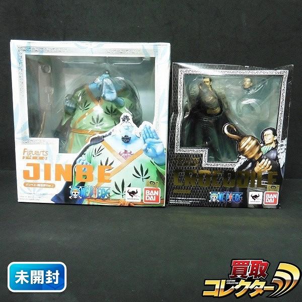 Figuarts ZERO ワンピース クロコダイル ジンベイ 新世界ver.