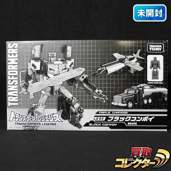 東京おもちゃショー 限定 TF レジェンズ LG-EX ブラックコンボイ