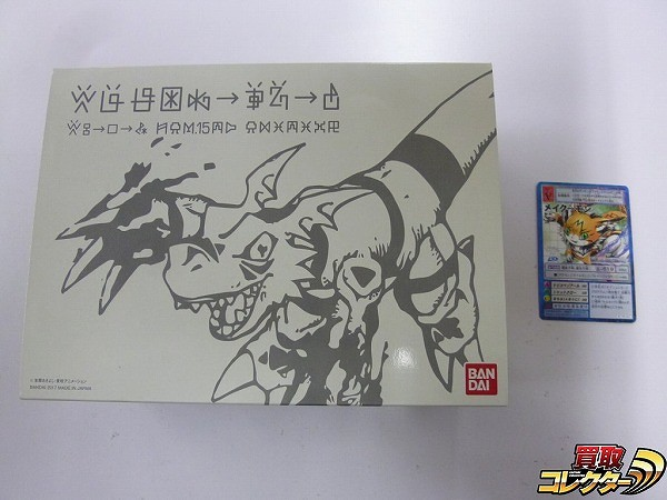 デジモン カードゲーム ディーアーク ver. 15th Edition Re-84
