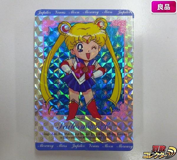 アマダ セーラームーンR S ヒーローコレクション LC キラカード