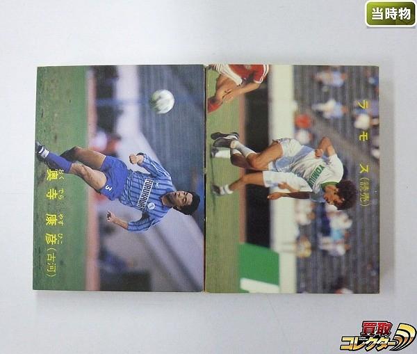 カルビー 日本リーグ サッカーカード 87年 56~107 30種 ラモス
