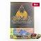 MSX2 ソフト イースII FD3.5インチフロッピーディスク