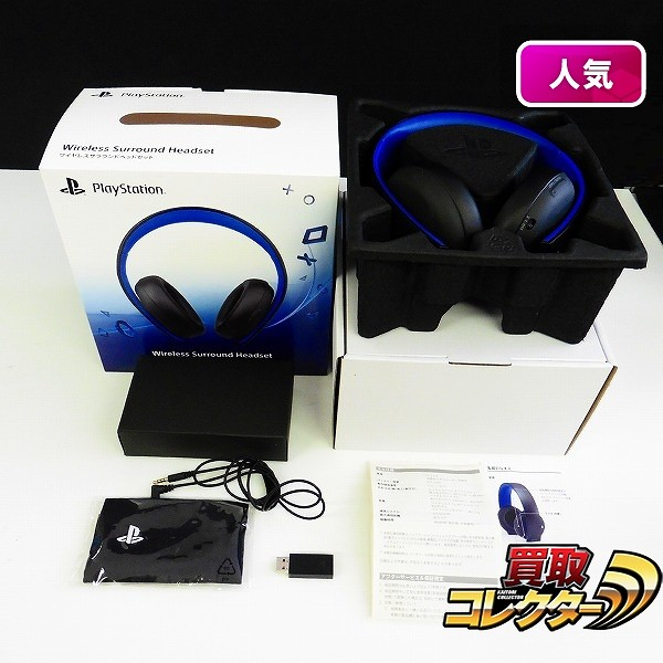 PS4/PS3/PSVita対応  ワイヤレスサラウンドヘッドセット