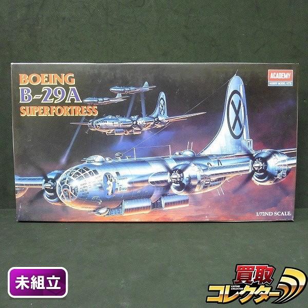 アカデミー 1/72 ボーイング B-29A スーパーフォートレス