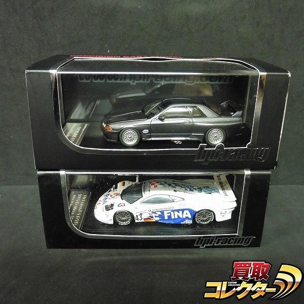 hpi 1/43 スカイライン GT-R マクラーレン F1 GTR #43