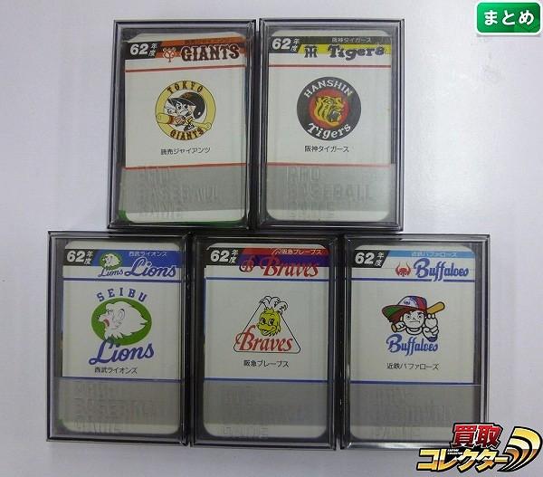 タカラ プロ野球ゲーム カード 62年度 読売 阪神 西武 阪急 近鉄