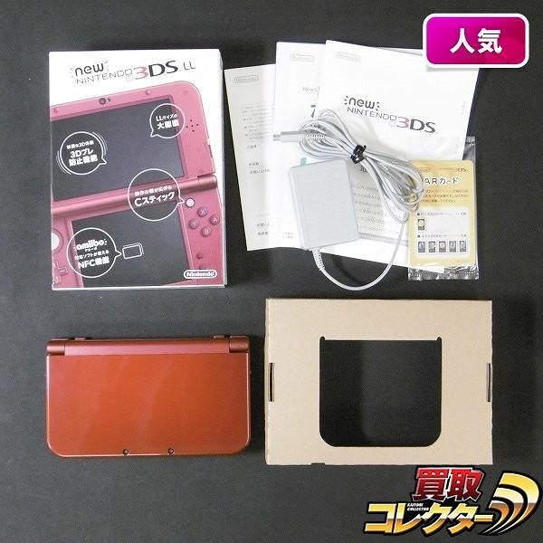New ニンテンドー 3DS LL メタリックレッド / NINTENDO