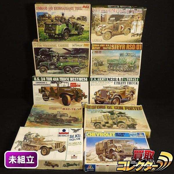 1/35 軍用車両 イタレリ シボレー 15-CWT TOMY RS0/01 他