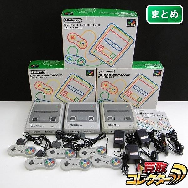 スーパーファミコン 本体 3台 + 付属品 ACアダプタ AVケーブル x3