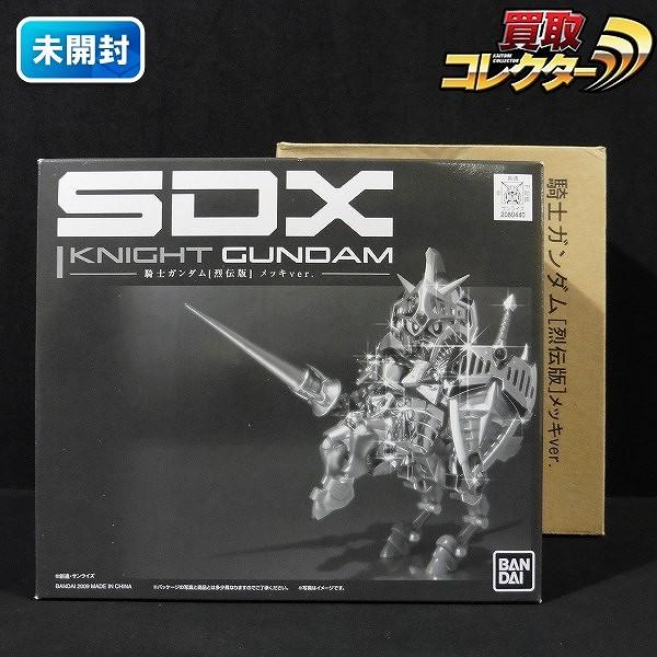 プレバン SDX 騎士ガンダム 烈伝版 メッキver. 未開封