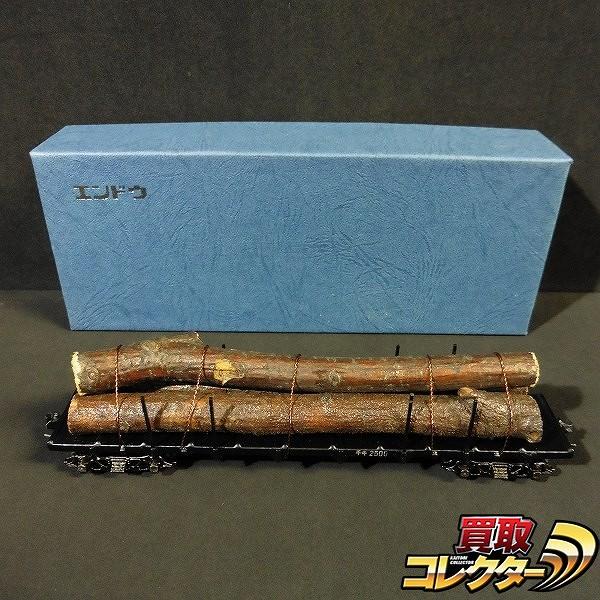 エンドウ 鉄道模型 HOゲージ 鉄道省 チキ 2500 材木積
