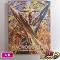 マクロスプラス Complete Blu-ray BOX バンダイビジュアル