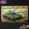 タミヤ 1/35 2チャンネル リモコンタンク 陸上自衛隊 74式戦車