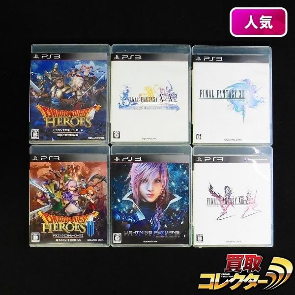PS3 ソフト 6本 ドラクエ ヒーローズ ファイナルファンタジー