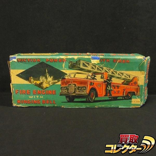 吉井商事 ブリキ 日本製 消防車 フリクション 全長約24cm