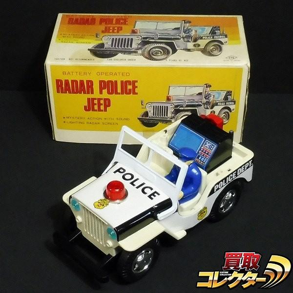 野村トーイ ポリスジープ RADAR POLICE JEEP 電池 / ブリキ