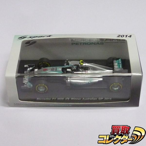 スパーク 1/43 メルセデス F1 W05 no6 オーストラリアGP2014
