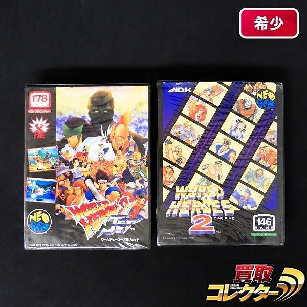 ネオジオ ROM ワールドヒーローズ2 ワールドヒーローズ2JET