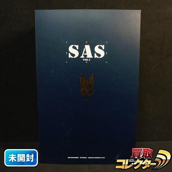 メディコムトイ RAH リアルアクションヒーローズ S.A.S. Ver.2