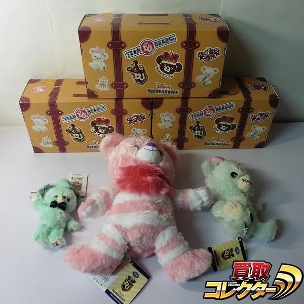 ディズニー Uni BEAR sity ユニベアシティ まとめ /チェシャ猫