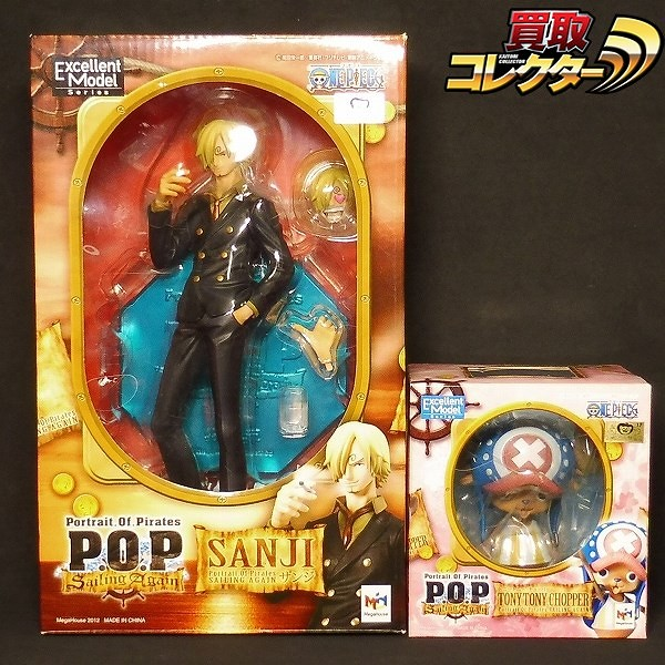 メガハウス P.O.P Sailing Again サンジ チョッパー / POP