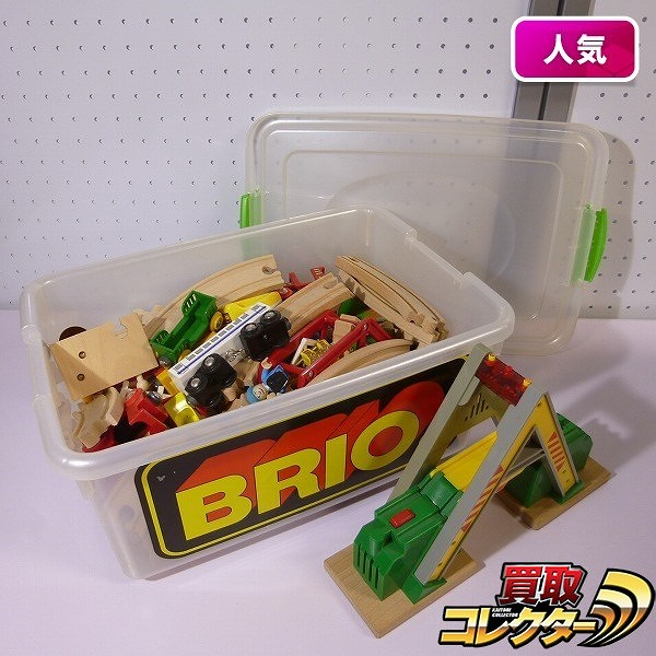 BRIO ブリオ 大量 木製レール 車両等 ケース付き