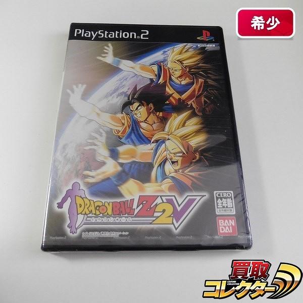 PS2 ソフト ドラゴンボールZ2V 2000本限定 非売品 / Vジャンプ