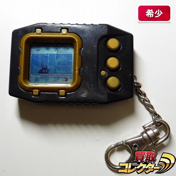 デジモン ペンデュラム Ver.5.0 メタルエンパイヤ 黒 1998