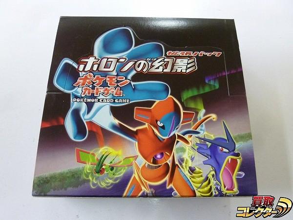 ポケモンカード PCG ホロンの幻影 BOX 1ED 20P入