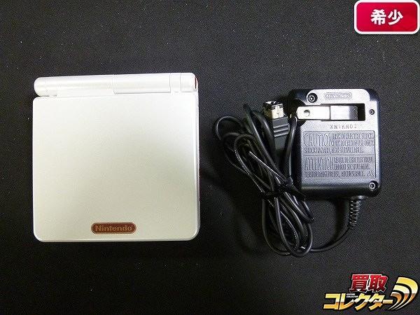 GBA ゲームボーイアドバンスSP 本体 ファミコンカラー アダプタ