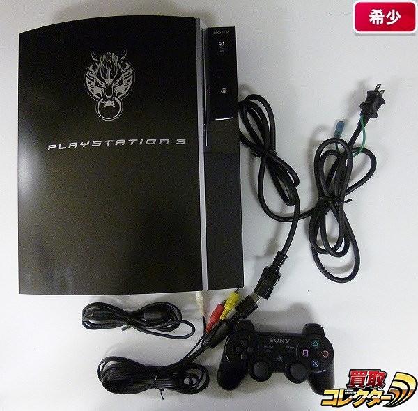 PS3 プレイステーション3 CECHQ00 クラウドブラック 限定