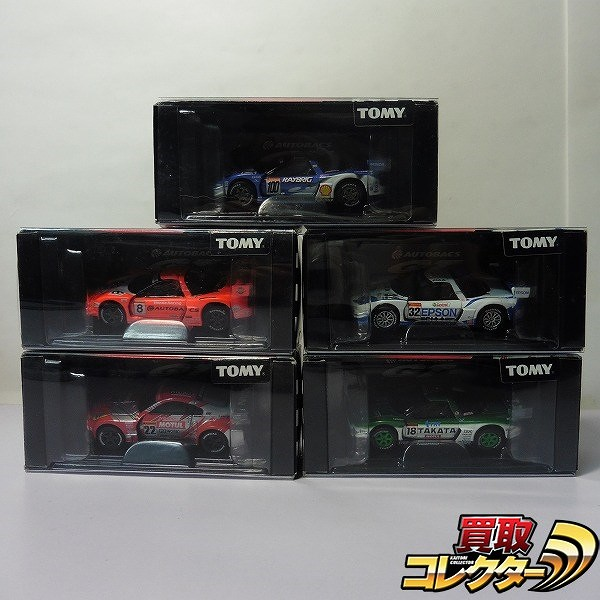 トミカリミテッド オートバックス GT 2005 レイブリック NSX 他