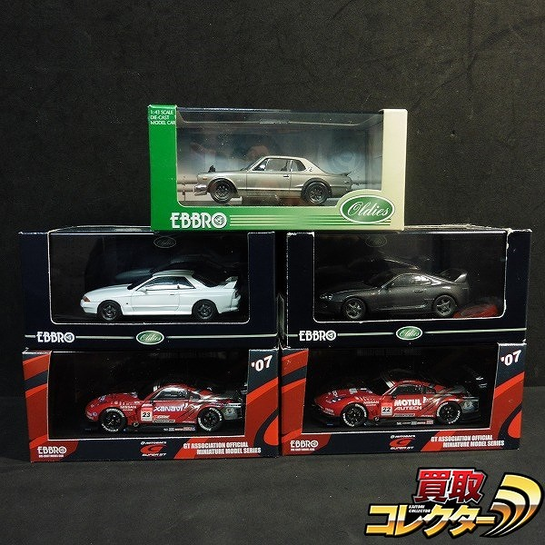 エブロ 1/43 super GT 500 ザナヴィ ニスモ Z 他/スカイライン