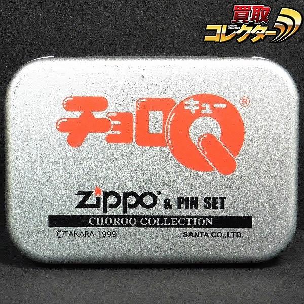 タカラ チョロQ ZIPPO&PIN SET カルソニック スカイライン GT-R