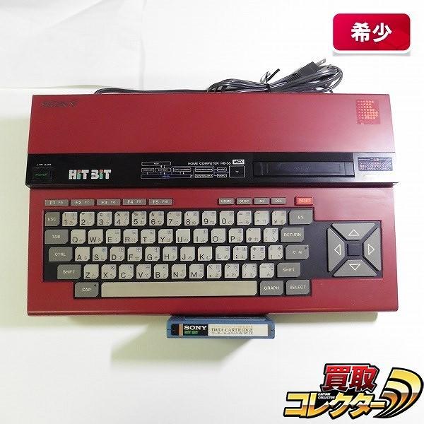 MSX HIT BIT HB-55 データカートリッジ 4Kバイト