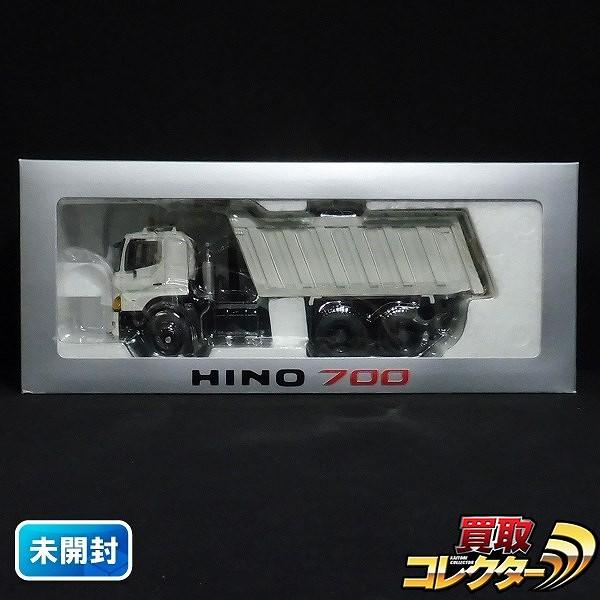 日野自動車特注 京商 1/43 日野700 ZS 6×4 HINO