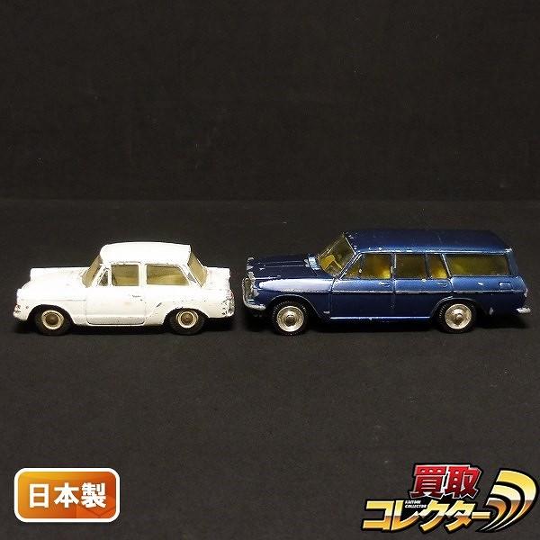 アサヒ玩具 モデルペット パブリカ マスターライン 日本製
