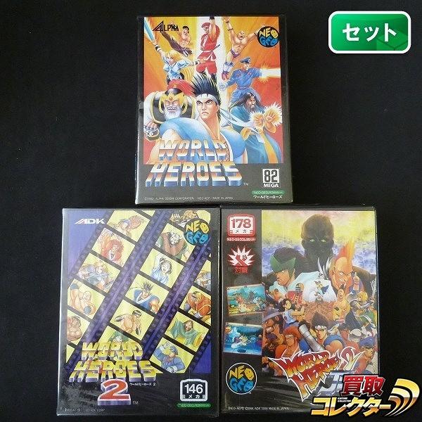 ネオジオ ROM ワールドヒーローズ ワールドヒーローズ2 2JET