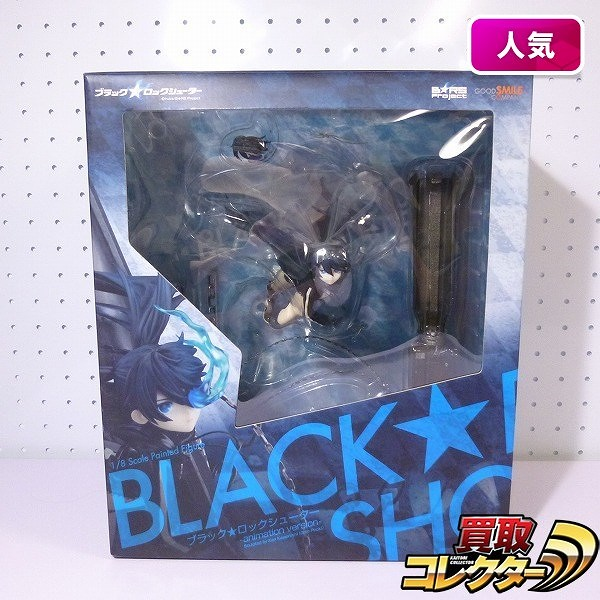 グッスマ 1/8 ブラック★ロックシューター animation version