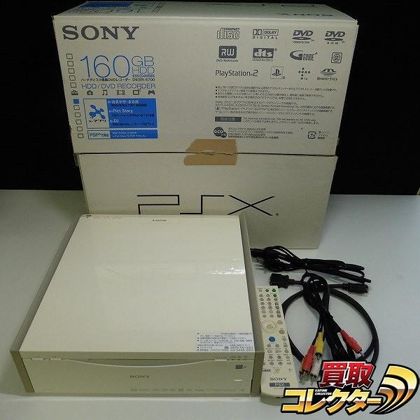 SONY PSX DESR-5700 / ソニー PlayStation2