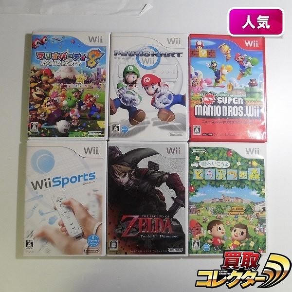 Wii ソフト 6本 ゼルダ マリオカート マリオパーティ 他