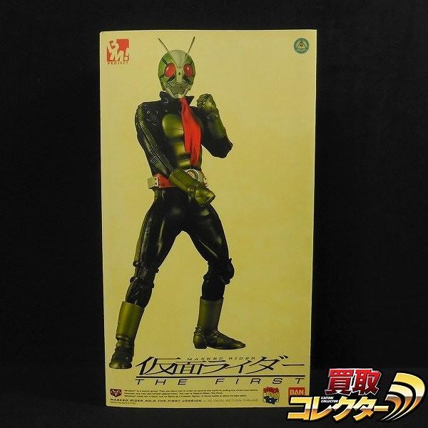 メディコムトイ PBM! 1/6 仮面ライダー THE FIRST 2号