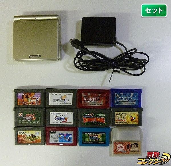 GBA SP + ソフト 12本 キングオブファイターズ FFT ポケモン