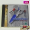 セガサターン ソフト サンダーフォース ゴールドパック1
