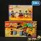 LEGO 6204 海賊 南海の勇者 5938 アヌビスの秘宝